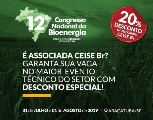 Participe do 12º Congresso de Bioenergia da UDOP