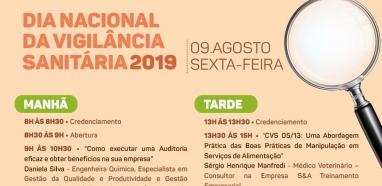 Secretaria de Saúde de Sertãozinho realiza Dia Nacional da Vigilância Sanitária