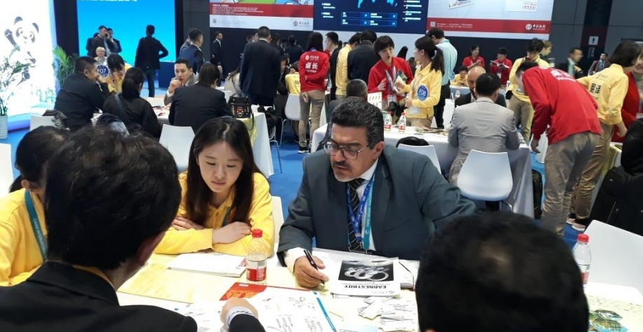 Indústria de base é representada na China International Import Expo 2019