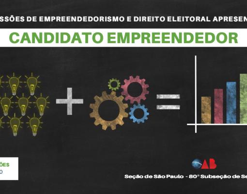 Projeto Candidato Empreendedor é apresentado ao CEISE Br pela Comissão de Empreendedorismo da OAB.