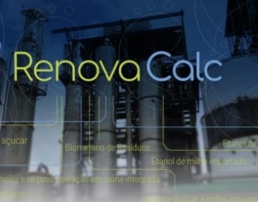 RenovaBio: GT lança pesquisa para identificar matérias-primas prioritárias para inclusão na RenovaCalc