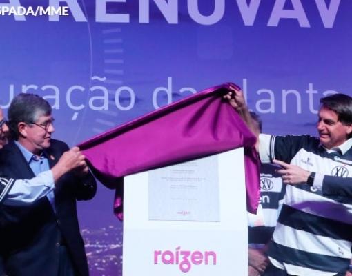 """""""O biogás é nosso pré-sal caipira"""", diz ministro de Minas e Energia"""